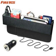 車のフロントシート材オーガナイザー CE 認定 2 ポート USB 充電器携帯電話携帯ホルダーオートインテリアアクセサリー