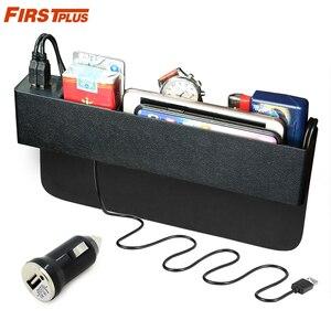 Image 1 - 車のフロントシート材オーガナイザー CE 認定 2 ポート USB 充電器携帯電話携帯ホルダーオートインテリアアクセサリー
