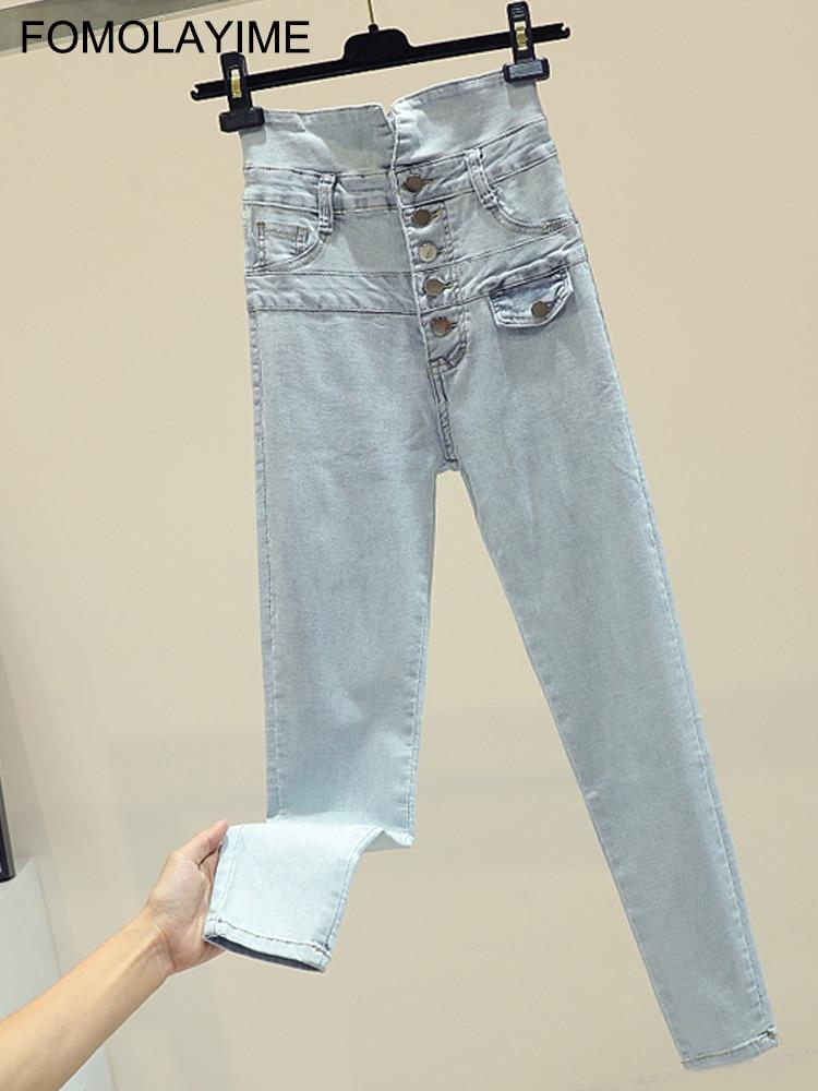 Taille Haute Moulant À Élastique Minceur Printemps Simple 2019 Jeans Pantalon Femme Nouvelle rr8xqgvwd