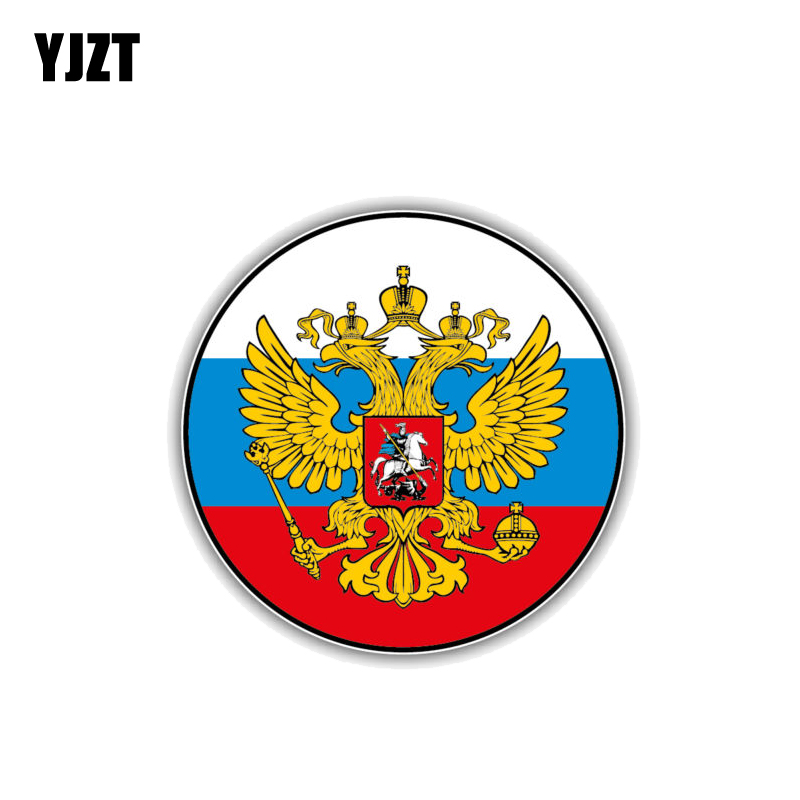 YJZT 10.8CM*10.8CM Personality Russia Flag Coat Of Arms Car Sticker PVC Decal 6-0164