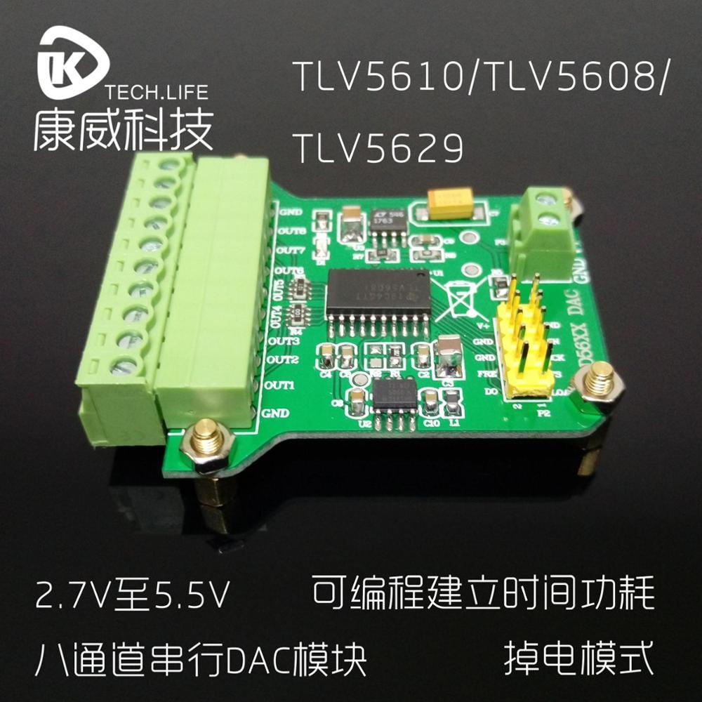Eight channel serial TLV5610/TLV5608/TLV5629 module DAC digital analog conversion programEight channel serial TLV5610/TLV5608/TLV5629 module DAC digital analog conversion program