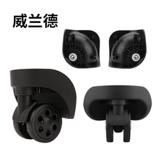 Suitcase wheel trolly  Universal wheel mute  Left Right pull rod box  repaire casters  wheel password fold suitcase black wheels