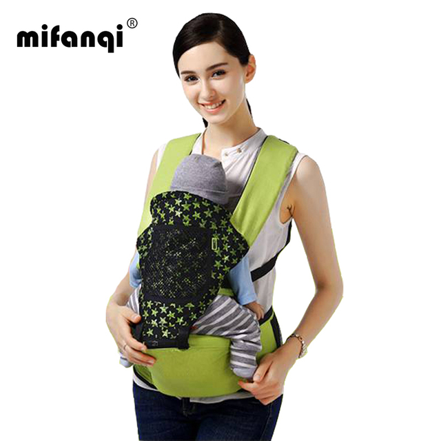 Baby Sling Stretchy Wrap Carrier 10-12Months Infant Insert 20kg Kangaroo Baby Wrap Front Carry Portabebes Polyester Mochila Bebe