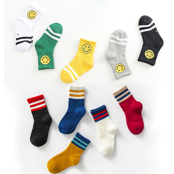 DAIVSXICAI 5 Pairs/lot Kids Socks Funny Smiley Face Two Bars Of Pure Color Stripes Unisex Cotton Socks High Quality For 3-12Year