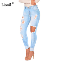 Liooil Women Jeans Long Pants 2019 Spring Fashion Vintage Mid Waist Bleached Hole Pockets Zip Washed Slim Ripped Jeans Trousers