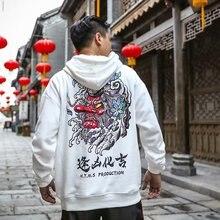 Mężczyźni śmieszne drukowane bluzy z kapturem z polaru na co dzień mężczyźni moda drukuj Hip Hop bluzy z kapturem miłośników Retro z kapturem Streetwear 2019 fala