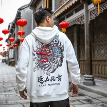 Mannen Grappige Gedrukt Fleece Truien Casual Mannen Mode Print Hip Hop Sweatshirt Retro Liefhebbers Hooded Streetwear 2019 Tij