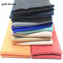 2017 gold thread solid scarf women shimmer plain shawl cosy viscose scarves and shawl muslim printed scarfs arab hijabs shinny(China)