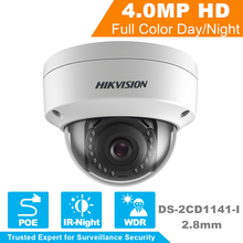 hot deal buy in stock hikvision full-hd 1080p security ip camera ds-2cd1141-i 4 megapixel cmos cctv dome camera poe replace ds-2cd3145f-i