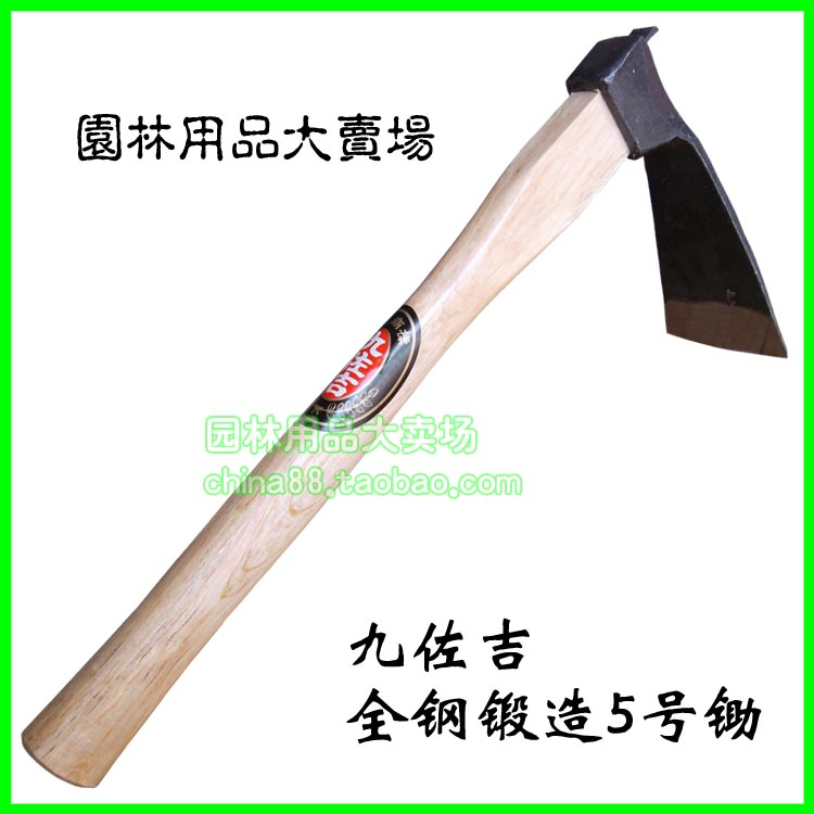 ФОТО freeshipping Whole  steel hoe small hoe 7.5 hoe farm implements