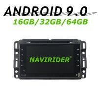 Высокая конфигурация Octa Core Android 9,0 Автомобильный gps Мультимедиа для GMC Yukon TAHOE 07 12 полный сенсорный bluetooth 64 Гб большая память