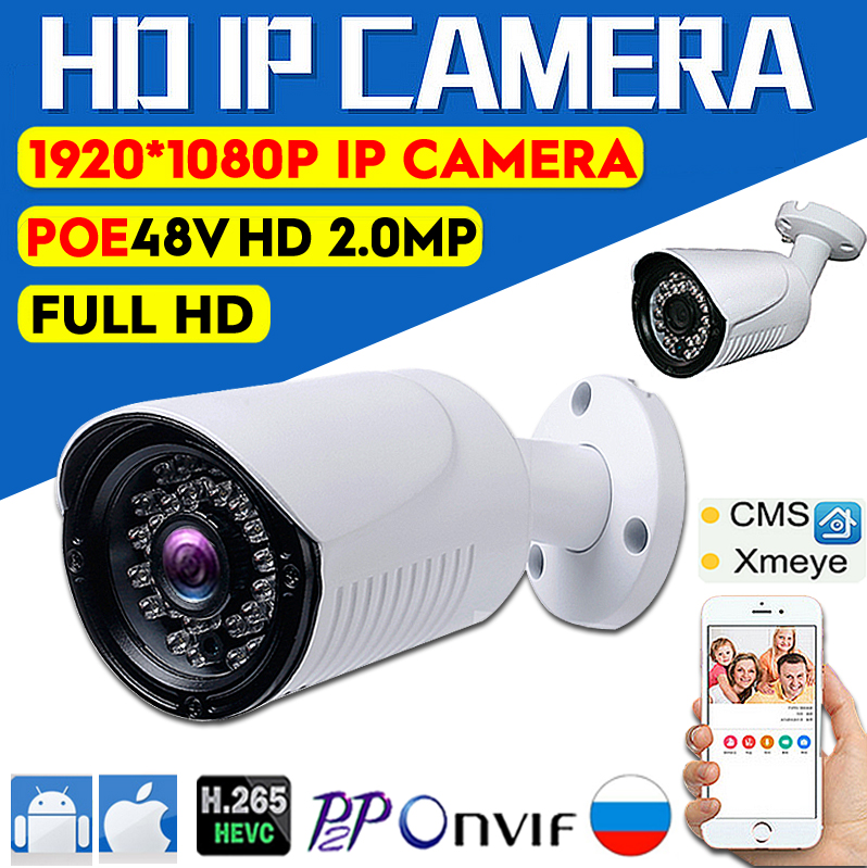 FULL HD 1080P IP Camera 48V poe 2MP Video Surveillance ONVIF p2p Cloud Motion Detection Waterproof CCTV Security Xmeye CMS APP indoor cctv surveillance mini onvif p2p full hd 1080p motion detection poe ip camera audio support for atm shops home security