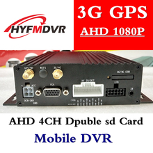 3G GPS Network Remote Monitoring Vehicle Mobile DVR AHD 1080P 4ch Dual SD Card Storage Device Support NTSC/PAL Factory Outlet