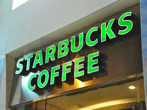 led acrylic signs sign outdoor starbucks signboard coffee advertising business custom bright outdoors lighted letter channel lighting facelit customized waterproof