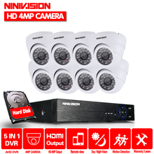4.0MP CCTV Security Camera System Full 4MP 2MP 8CH DVR P2P Network 8pcs indoor Infrared IR Dome Camera Kit Night Vision 2TB HDD