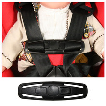 Baby Pram Accessories Child Car Safety Seat Belt Clip Chest Buckle Fixing Clamp Five-point Harness Antiskid Safe Strap Lock
