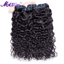 Maxine Hair 4 Bundles Brazilian Water Wave Natural Color Human Hair Bundle Non Remy Hair Weave Bundles Deal 4Pcs/Lot 10-28 Inch(China)