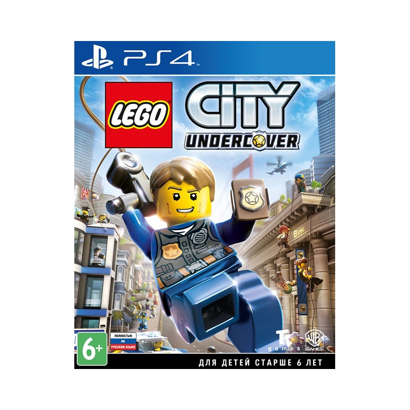 Game Deal PlayStation LEGO CITY Undercover цена
