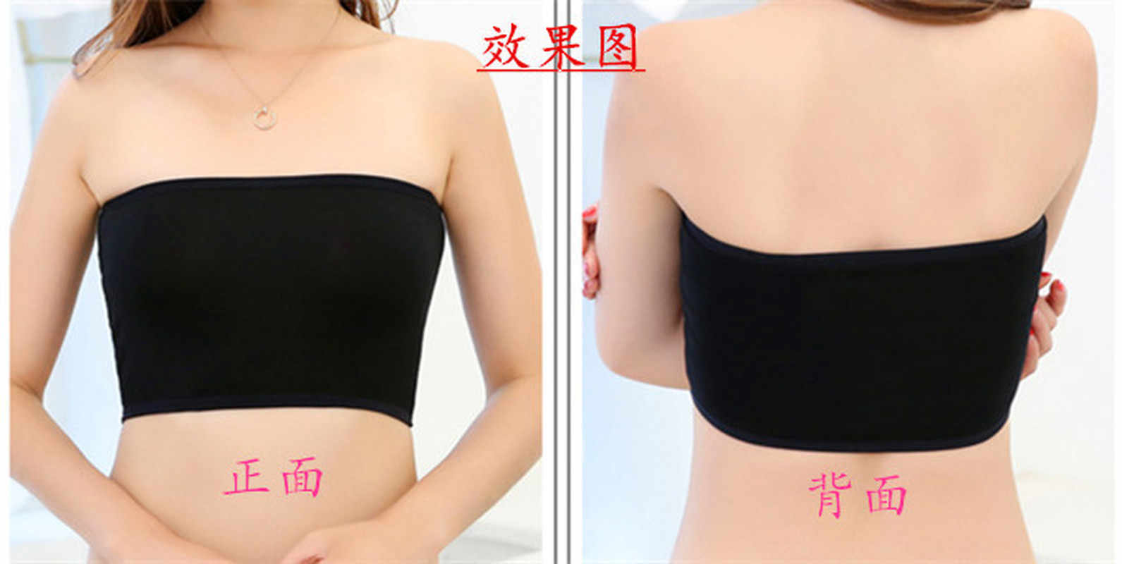 Basic Zwart Wit Skin Womens Plus Size Strapless UnPadded Beha Bandeau Tube Tops Verwisselbare Pads Naadloze Crop Kleuren