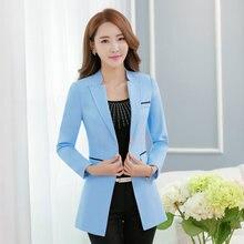 MS Досуг самосовершенствование Длинными рукавами длинный отрезок Куртка W027