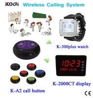 Cep telefonları ve Telekomünikasyon Ürünleri'ten Çağrı Cih.'de Restoran Kablosuz Garson Çağrı Kuyruğu çağrı sistemi