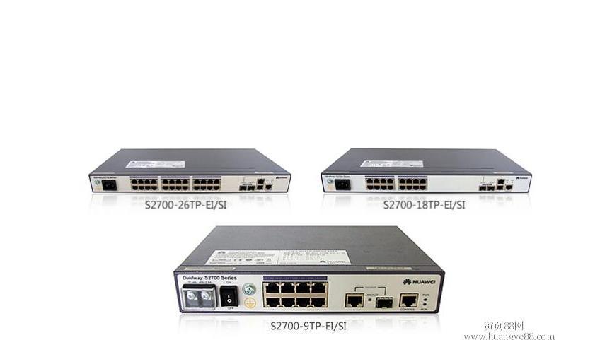 Huawei S2700-9TP-EI-AC 8-port 100M Ethernet Switch