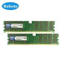 DDR2 4 ГБ 8 ГБ 800 мГц PC2-6400 памяти DIMM Оперативная память 240 булавки для AMD desktopc