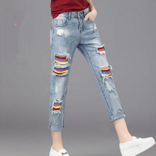 2017 Blue Fashion Ripped Jeans for Women Elastic Cotton Mid Waist Plus Size Boyfriend Jeans for Women Cross Pant Denim