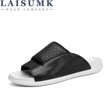 LAISUMK Men Shoes Solid Flat Bath Slippers Summer Sandals Indoor & Outdoor Slippers Casual Men Non-Slip Flip Flops Beach Shoes цена 2017