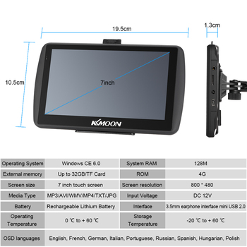 KKmoon 7inch HD Touch Screen Car Portable GPS Navigator 128MB 4GB MP3 Video Player Car Entertainment System Free Map FM Ebook