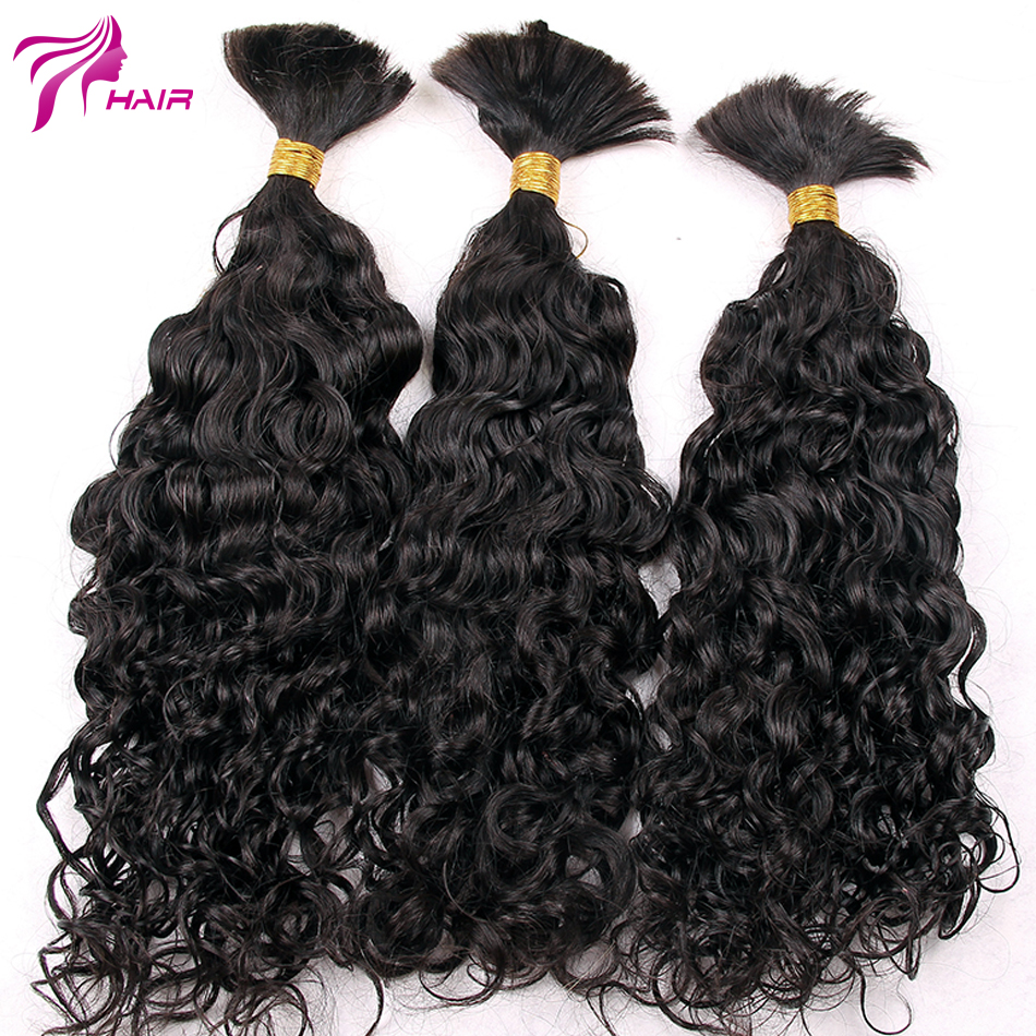 100% Unprocessed No Weft Human Braiding Hair Bulk Weter ...