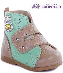 Chaussures pour la première marche   En cuir véritable, pour les garçons et les filles, le plus petit, pour les petits garçons et les enfants