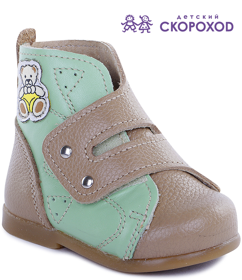 Shoes For The First Step For Boy And Girls Genuine Leather  The Smallest Baby Boy Children Shoes Prophy Shoes Kids