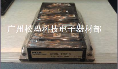 ФОТО Original 6D50A-120ELX module 50A1200V --SMKJ