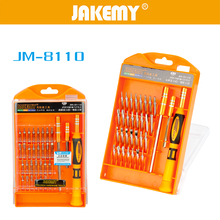33 in 1 Magnetic Screwdriver Bits With Extension Bar Multi-functional Combination Set Repair Tool for Household Appliances Phone