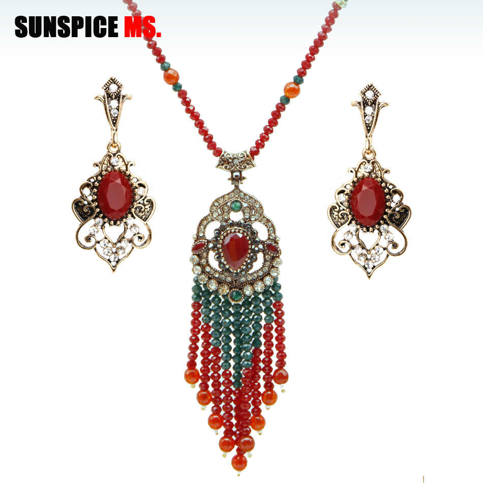 Detail Feedback Questions about SUNSPICE MS Buy Necklace Free ... a786975fba5f