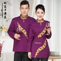 Hot Pot Shop Restaurant Hotel Waiter Clothing Autumn And Winter Clothing Sleeves Xl 5xl Plus Size Feminino Belle Dress J210