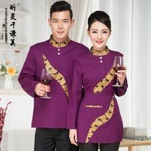 Hot Pot Shop Restaurant Hotel Waiter Clothing Autumn And Winter Clothing Sleeves Xl-5xl Plus Size Feminino Belle Dress J210