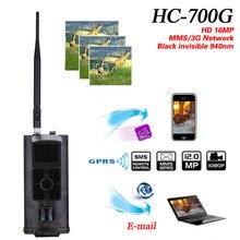 2017 suntek grossiste HC700G 16MP Trail Chasse Caméra 3G GPRS MMS SMTP SMS 1080 P Night Vision 940nm Scoutisme caméras Piège