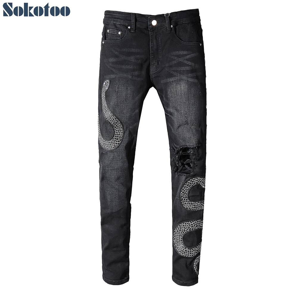 Sokotoo Men's Snake Embroidery Gray Black Ripped Jeans Trendy Animal Patchwork Holes Stretch Denim Pants