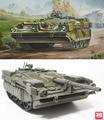 Trompetista tanque modelo 00310 Suécia Strv103C tanque modelo 1/35