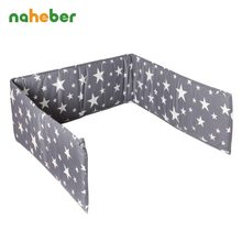 Baby Bumpers In the Crib For Newborn Cotton Linen Cot Bumper Baby Bed Protector 5 Colors 200cm Length(China)
