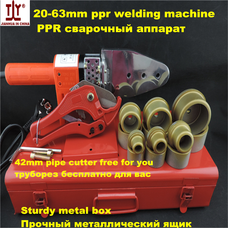 Free shipping Thicken 20-63mm 800W 220/110V PPR Hotmelt Welding Machine To Weld Plastic Pipes Welding Machine for pe tube bamboo bamboo portable folding stool have small bench wooden fishing outdoor folding stool campstool train