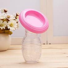 Ручной молокоотсос для малышей партнер силиконовый коллектор молока с крышкой приспособление для грудного вскармливания Saver Бутылка на присоске Аксессуары для кормления