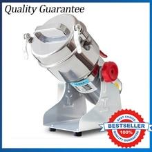 220V/110V Machine Coffee Mill