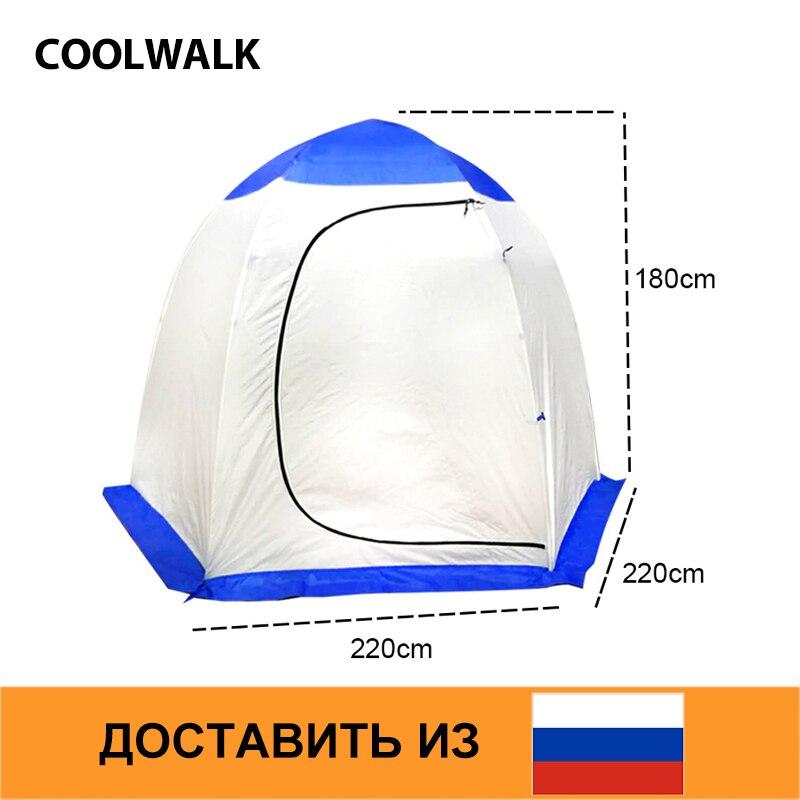 Le bateau De RU Automatique Pop Up Douche Salle De Bain Tente en plein air Pliage Toilette D'hiver De Pêche Tente Portable Poissons Maison Tente abri