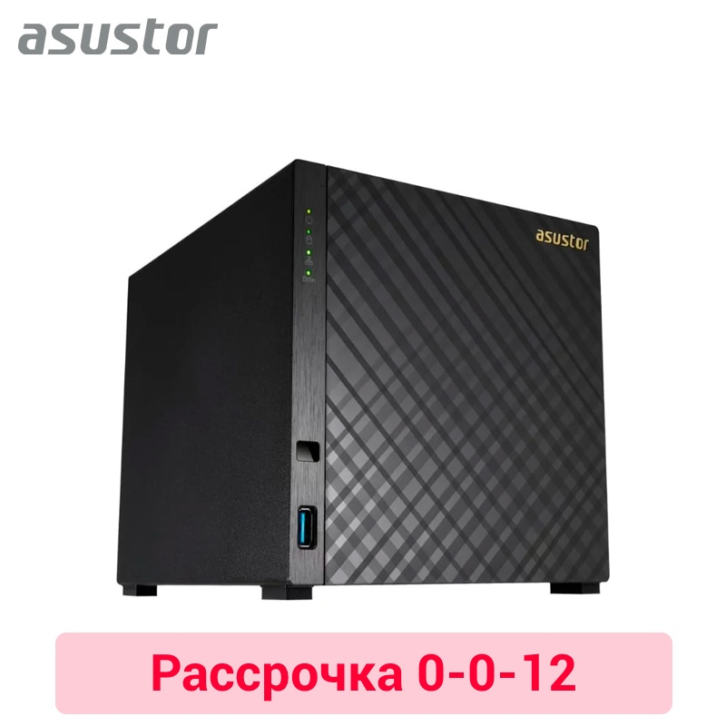 Network attached storage Asustor AS1004T 0-0-12 2 5 3 5 inch sata hdd docking station with wifi router nas network attached storage function with sd tf cardreader usb3 0 port