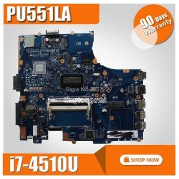 PU551LA laptop motherboard For ASUS PRO551L PU551L PU551LA PU551LA rev 2.0 i7-4510U motherboard 100% tested mainboard