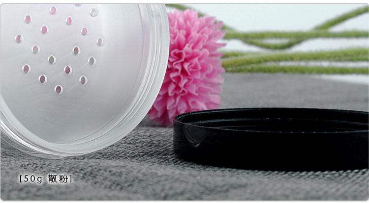 Novi Dolazak 50g Plastika Puder Jar s Sifter Prazan 50g Kozmetički - Alat za njegu kože - Foto 4
