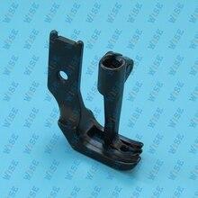 Presser Foot Set With Split Inside Foot For Industrial Walking Foot Machines #240148+240149WG